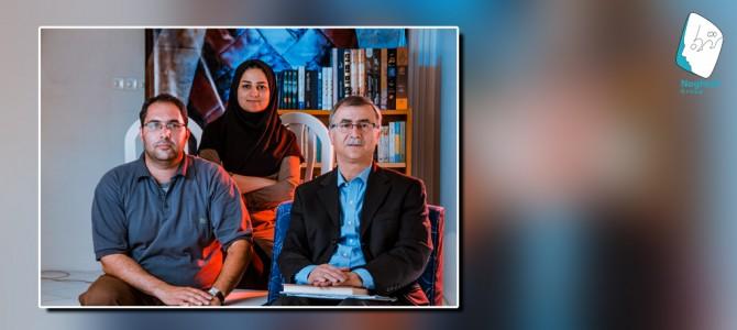 Dr. Mehdi Aminrazavi Interview
